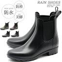 レインブーツ レディース サイドゴア 完全防水 ゴム 長靴 ショート 黒 ブラック 茶 ブラウン レインシューズ 雨 靴 AN…