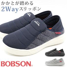 スニーカー レディース 靴 スリッポン 黒 ブラック グレー 2WAY フワフワ かかと 踏める BOBSON BOW-20028