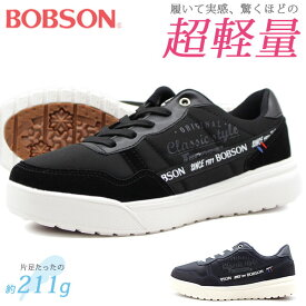 スニーカー レディース 靴 黒 ブラック ネイビー 軽量 軽い クッション ナイロン ボブソン BOBSON BOW-20031
