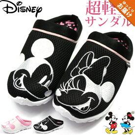 サンダル ナースシューズ レディース 靴 スリッポン 白 黒 ホワイト ブラック ミッキー ミニー サボ 軽量 軽い 疲れない ディズニー Disney 7623 かかとなし サボ クロッグ 5営業日以内に発送