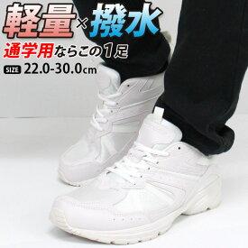 ダンロップ スニーカー ローカット メンズ レディース 子供 キッズ ジュニア 靴 DUNLOP DM153 大きいサイズ 小さいサイズ