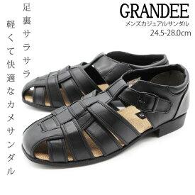 サンダル メンズ 靴 カメサンダル 黒 ブラック 軽量 軽い 通気性 ジュート 麻 夏 グルカサンダル ベルクロ GRANDEE 8807 【平日3〜5日以内に発送】