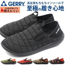 スニーカー メンズ 靴 スリッポン 2WAY 黒 ブラック イエロー カーキ サンダル アウトドアシューズ キャンプ アウトドア GERRY GR-6506 GR-6520