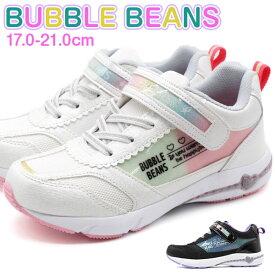 スニーカー キッズ 子供 靴 白 黒 ホワイト ブラック 子ども 軽量 軽い マジックテープ ラメ 可愛い 女の子 バブルビーンズ BUBBLE BEANS HCS-271