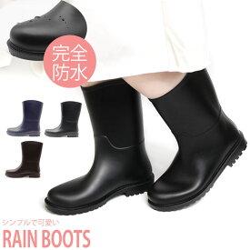 レインブーツ レディース 長靴 ロング丈 黒 紺 ブラック ネイビー ブラウン 完全防水 雨 HL-3598-D