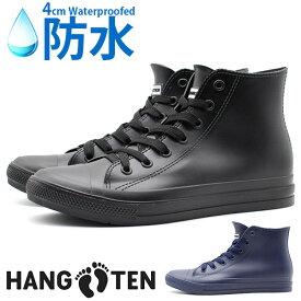 スニーカー メンズ 靴 レインシューズ ハイカット 黒 紺 防水 撥水 ブラック ネイビー 歩きやすい 滑りにくい HANG TEN HN-118 daiwa