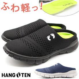 サンダル メンズ 靴 サボサンダル 黒 ブラック ネイビー スリッパ 軽い 軽量 疲れにくい 散歩 クッション 防滑 メッシュ 通気性 ハンテン HANG TEN HN-137