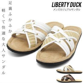 サンダル メンズ 靴 フラップ ベージュ ブラウン 軽量 軽い スエード クッション カジュアル LibertyDuck IMC-8265 【平日3〜5日以内に発送】