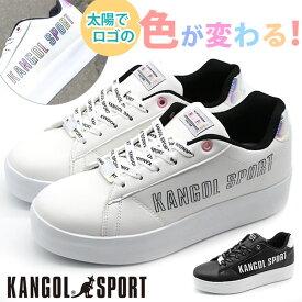スニーカー レディース キッズ 子供 靴 厚底 白 黒 ホワイト ブラック 軽量 軽い KANGOL SPORT KJS5221