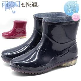 レインブーツ レディース 長靴 ショート ネイビー ワイン 完全防水 雨 作業 幅広 ワイズ 3E ちょっとブーツ LB8406 【平日3〜5日以内に発送】