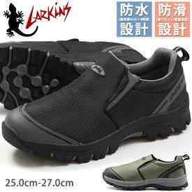 防水 スニーカー メンズ 靴 スリッポン 黒 ブラック カーキ 防滑 雨 雪 おしゃれ 滑りにくい ラーキンス LARKINS L-6344