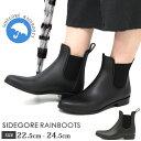 送料無料 Milady ML636 レディース ショートブーツ レインシューズ サイドゴアブーツ レディース 長靴 防水 雨靴 ミレディ