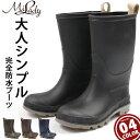 レインブーツ キッズ 子供 長靴 ハーフ 黒 茶 紺 ブラック ブラウン ネイビー 防水 完全防水 雨 Milady ML471