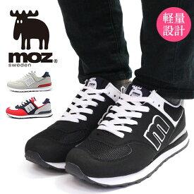 【セール】スニーカー レディース 靴 黒 ブラック グレー 軽量 軽い おしゃれ 滑りにくい 人気 モズ moz MZ-1022