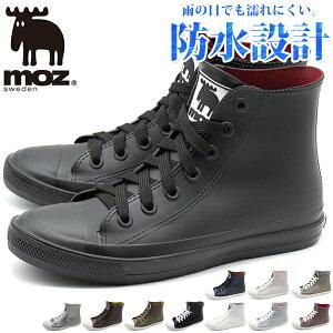 レインシューズ スニーカー レディース moz モズ レインブーツ 靴 長靴 ショート 黒 白 ブラック ネイビー ホワイト 防水 完全防水 防水スニーカー ハイカット MZ8417 MZ8427 軽量 軽い 雨の日 シ