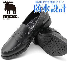 【セール】ローファー レディース 革靴 黒 ブラック 防水 雨 軽量 軽い 屈曲 清潔 通学 通勤 パンプス モズ moz MZ-8422