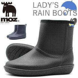 ブーツ レディース 靴 黒 ブラック ネイビー レインブーツ 長靴 防水 屈曲性 北欧 おしゃれ モズ moz MZ-8430 モズ ショートブーツ