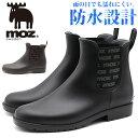 ブーツ レディース 靴 サイドゴア 黒 ブラック ブラウン レインブーツ 長靴 防水 幅広 ワイズ 3E モズ moz MZ-8507