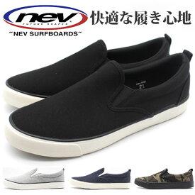 スニーカー メンズ 靴 スリッポン 黒 ブラック グレー サイドゴア クッション性 シンプル 履きやすい NEV SURF nev-1052