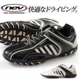 スニーカー メンズ 靴 シューズ ローカット カジュアル おしゃれ 白 黒 NEV SURF nev-132