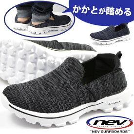 スニーカー スリッポン メンズ 靴 NEV SURF nev-516