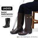 レインブーツ 長靴 完全防水 レディース 靴 滑りにくい ロング 黒 ブラック 茶 ダークブラウン 疲れない やわらかい 履きやすい 雨 879W
