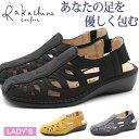 \週末SALE/ サンダル レディース 靴 コンフォート 黒 ブラック キャメル ネイビー 軽量 軽い 幅広 ワイズ 3E ラクチン rakuchine 531