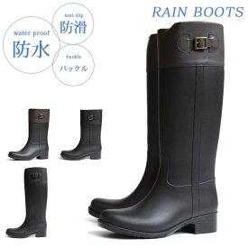 ロングブーツ レディース 長靴 ロング レインブーツ 黒 ブラック ブラウン 防水 シンプル きれいめ おしゃれ Rionesta C-007 daiwa