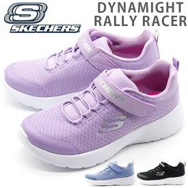 スケッチャーズ スニーカー キッズ 子供 靴 パステル SKECHERS DYNAMIGHT-RALLY RACER 81301