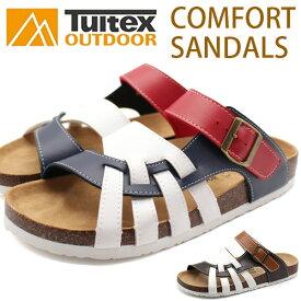 サンダル メンズ 靴 コンフォート 白 ホワイト ネイビー ブラウン 軽量 軽い クッション タルテックス TULTEX TEX-8841 父の日