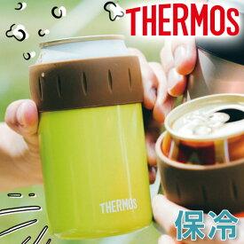 保冷缶ホルダー 真空耐熱 ライムグリーン アウトドア キャンプ BBQ バーベキュー 海 ビール JCB-352 THERMOS サーモス