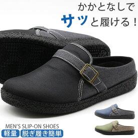 サンダル メンズ 靴 サボ スリッポン 黒 紺 深緑 ブラック ネイビー カーキー 軽い 軽量 wilson 2201