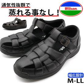 サンダル メンズ 靴 カメサンダル 黒 ブラック ダークブラウン 通気性 ドライビング ワイズ 3E クッション wilson 3630 【平日3〜5日以内に発送】