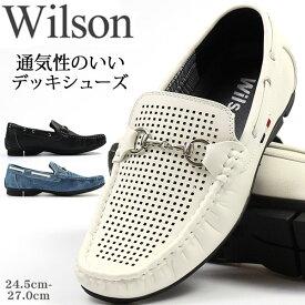デッキシューズ メンズ 靴 Wilson 8804 ウィルソン