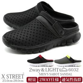 サボ サンダル メンズ 靴 クロッグ 黒 紺 ブラック ネイビー グレー 軽量 軽い メッシュ 通気 シューズ かかとなし ディージェーホンダ DJ honda DJ-234 ミュール
