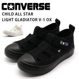 コンバース スニーカー キッズ ジュニア 靴 黒 ブラック 白 ホワイト サンダル 軽量 春 夏 チャイルド オールスター ライト グラディエーター CONVERSE FIRST STAR CHILD ALL STAR LIGHT GLADIATOR V-1 OX