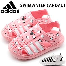 アディダス サンダル キッズ 子供 靴 クロッグサンダル ベルクロ 白 黒 ホワイト ブラック ピンク 軽量 軽い ディズニー ミニー adidas SWIMWATER SANDAL FY8941 FY6043