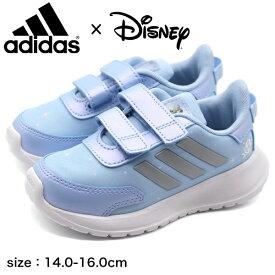 アディダス スニーカー キッズ 子供 靴 ベビーシューズ ブルー 子ども 軽量 軽い 女の子 ディズニー プリンセス adidas TENSAUR RUN I H04740