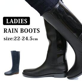レインブーツ レディース 長靴 ロング 黒 ブラック おしゃれ 滑りにくい 異素材 外せるインソール 屈曲性 エンジェルフィット angel fit 18012