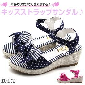 サンダル キッズ 子供 靴 ネイビー ピンク 軽量 軽い リボン 可愛い 女の子 子ども ストラップサンダル DH.CP DH362