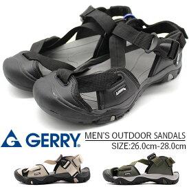 サンダル メンズ 靴 黒 カーキ ベージュ スポーツ 軽量 撥水 軽量 カラビナ付き GERRY GR-6515