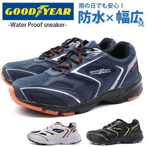 スニーカー メンズ 靴 黒 ブラック 白 ホワイト 幅広 5E ワイズ 防水 雨の日 軽い 軽量 外せる インソール 運動 ウォーキング ジョギング ブランド GOODYEAR グッドイヤー GY-024