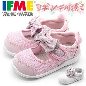 イフミー サンダル キッズ 子供 靴 白 桃色 ホワイト ピンク 軽量 軽い ベルクロ マジックテープ IFME 20-1305