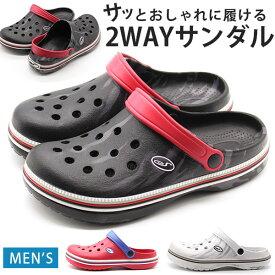 サンダル メンズ 靴 クロッグ サボ 白 黒 赤 2WAY 軽量 軽い 蒸れない 定番 SPIELER KMS-40