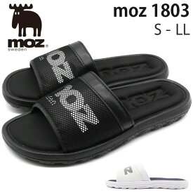 【セール】サンダル メンズ 靴 黒 白 ブラック ホワイト シャワーサンダル クッション おしゃれ 軽量 軽い ビーチサンダル ブランド モズ moz 1803