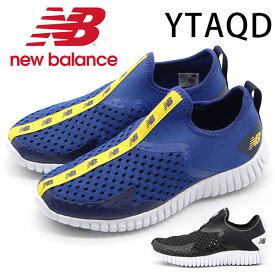 ニューバランス NB スニーカー キッズ レディース 子供 靴 スリッポン 軽量 軽い New Balance YTAQD