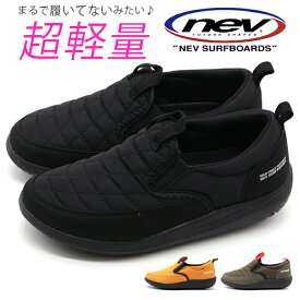 スニーカー キッズ ジュニア 子供 靴 黒 軽量 疲れにくい サイドゴア プルストラップ ネブサーフ NEV SURF nev-350