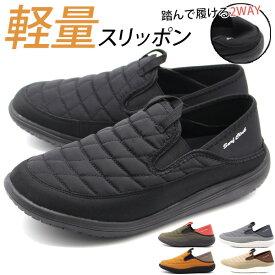 スニーカー メンズ 靴 スリッポン 黒 ブラック 軽量 軽い 2way 疲れにくい プルストラップ 清潔 ネブサーフ NEV SURF NEV-550