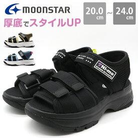 サンダル キッズ ジュニア 子供 靴 黒 ブラック 厚底 スタイルアップ スポーティー 甲バンド ベルト ムーンスター ニーモ moonstar NI-MO NM J033