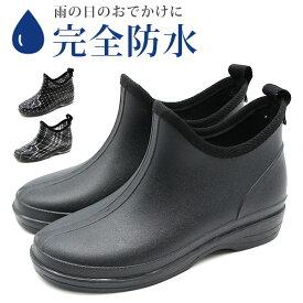 レインブーツ レディース 靴 黒 ブラック レイン シューズ ショート 防水 雨靴 シンプル おしゃれ NON 1200 1201 1206